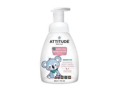 Attitude, 3 in 1 shampoo conditioner body wash, Parfumvrij